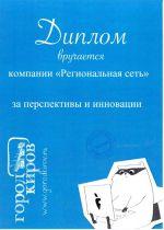 portalKirov